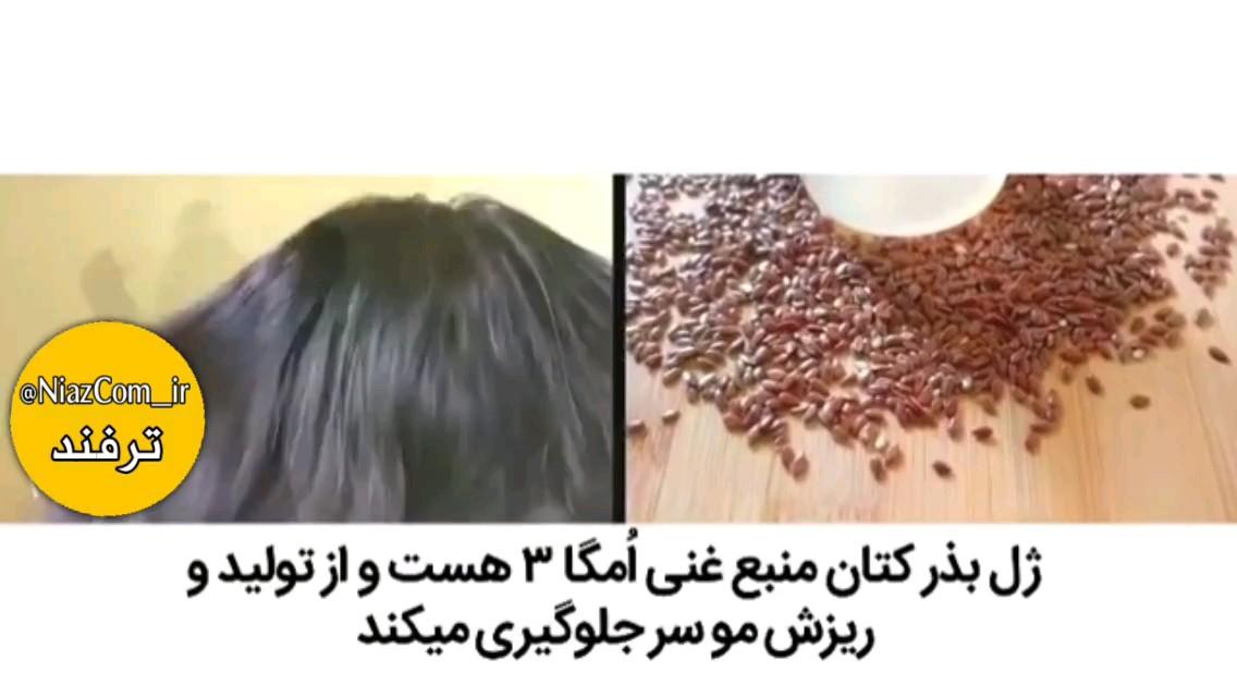 درمان ریزش مو با یک ترفند خانگی