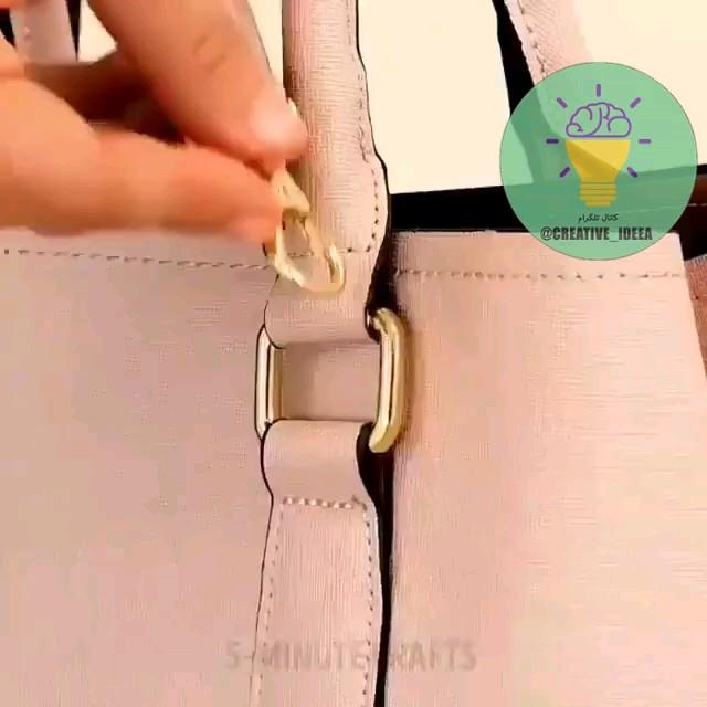 ۴ ترفند جالب برای کیف های زنانه