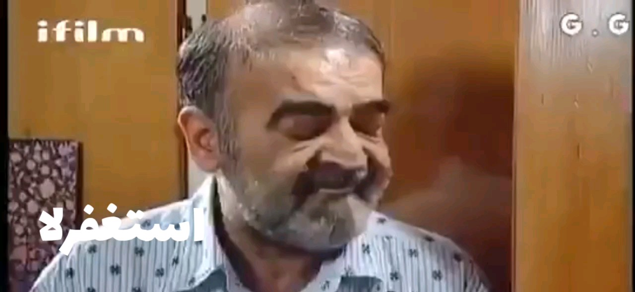 گیف خنده دار رضا عطاران و حمید لولایی