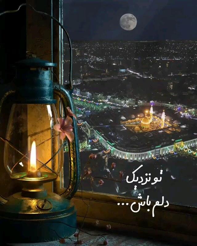 کارت پستال موزیکال امام حسین (ع)