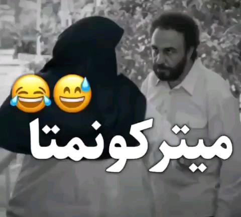 فیلم طنز خنده دار کوتاه رضا عطاران | وقتی یکی سیریشه !