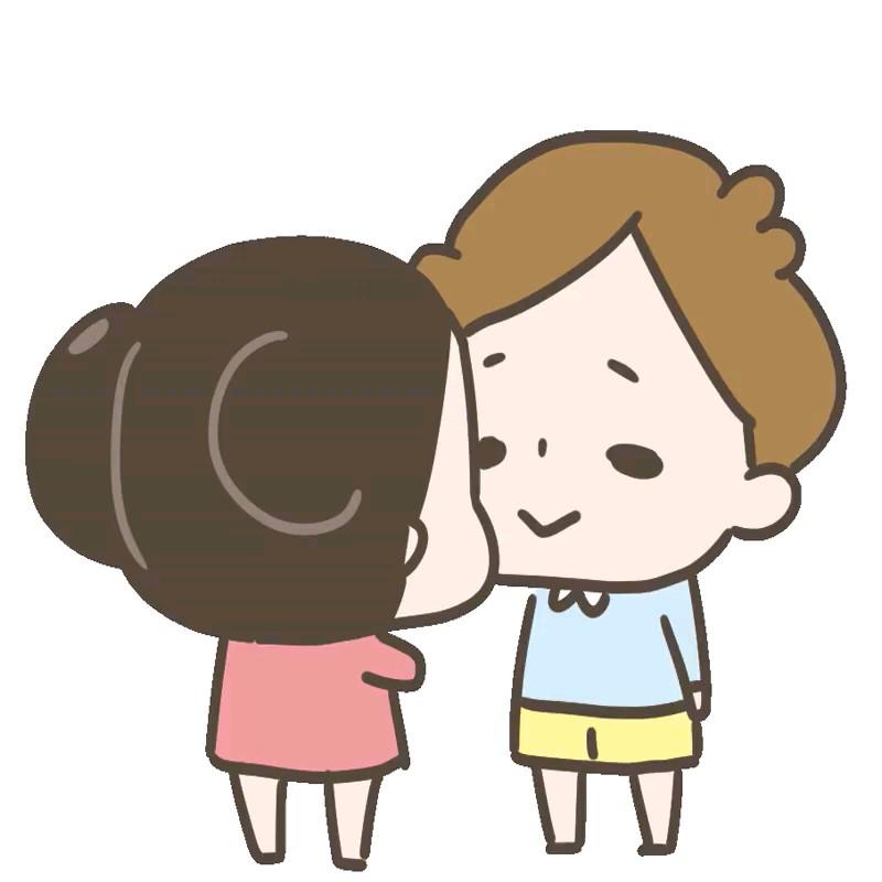 دانلود گیف متحرک بغل کردن عاشقانه