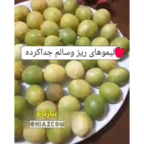 چطوری توی خونه لیمو عمانی درست کنیم؟