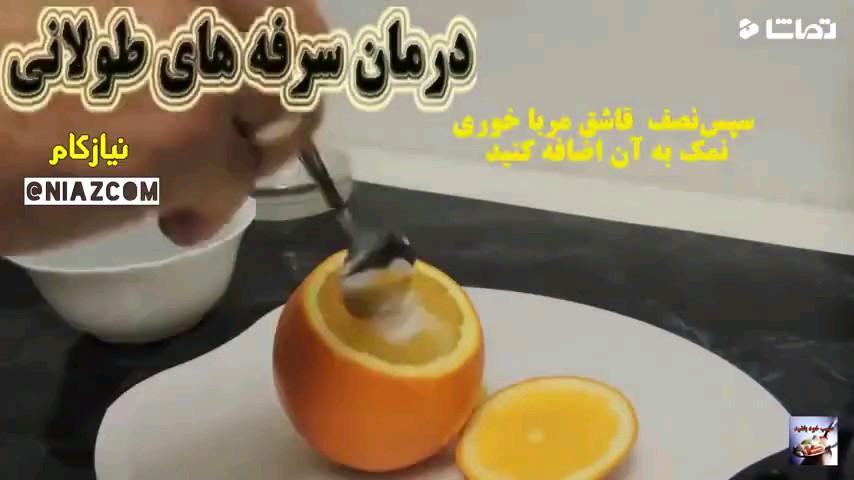 ترفند خانگی درمان سرفه های طولانی