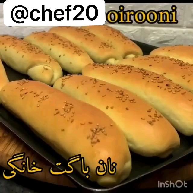 فیلم طرز تهیه نان باگت خانگی