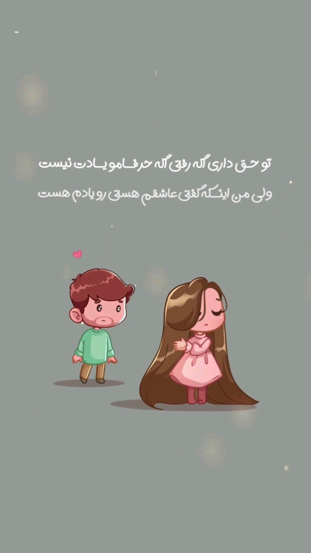 پروفایل عاشقانه آهنگ محسن چاوشی