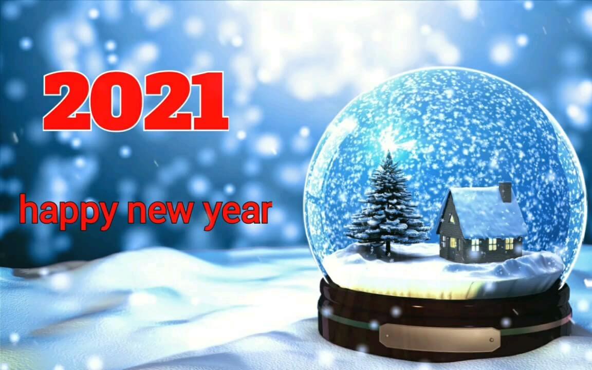 گیف سال ۲۰۲۱ مبارک