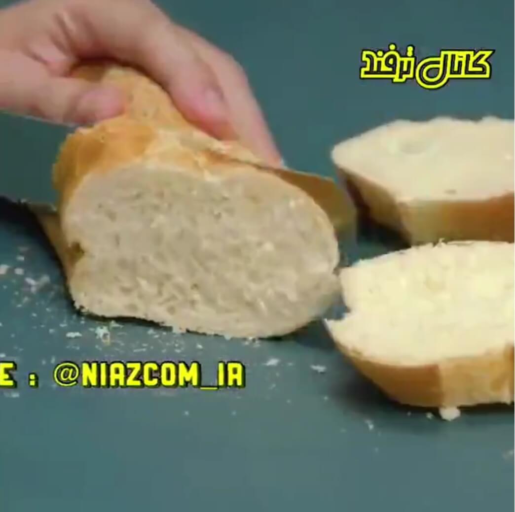 چطوری نان باگت بیات و خشک شده رو مثل روز اول تازه کنیم؟