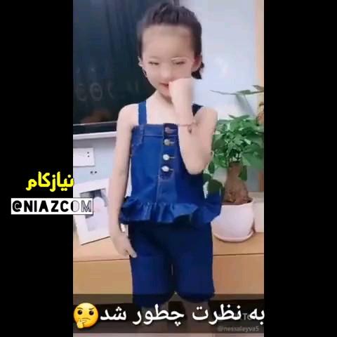ایده دوخت لباس کودک با شلوار جین دورانداختنی