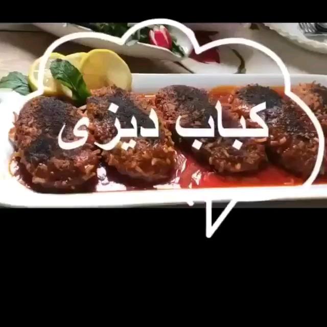 طرز تهیه کباب دیزی