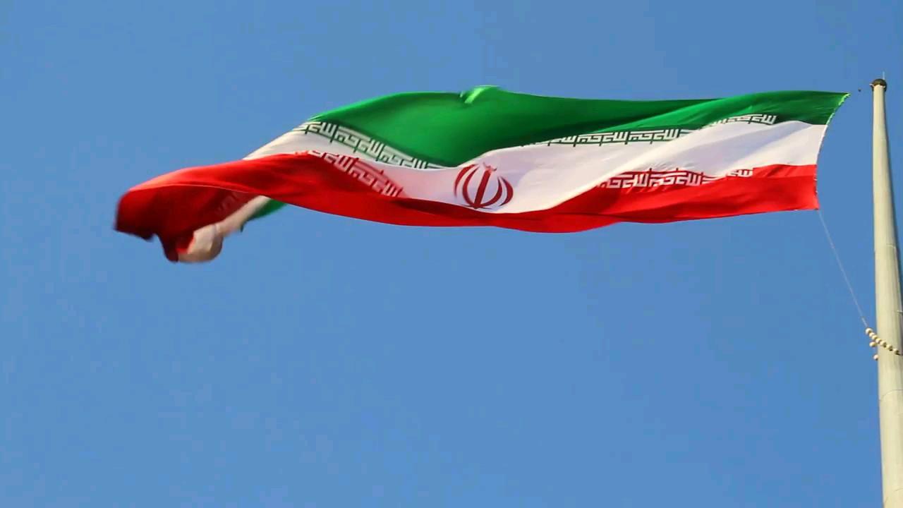 عکس متحرک پرچم ایران