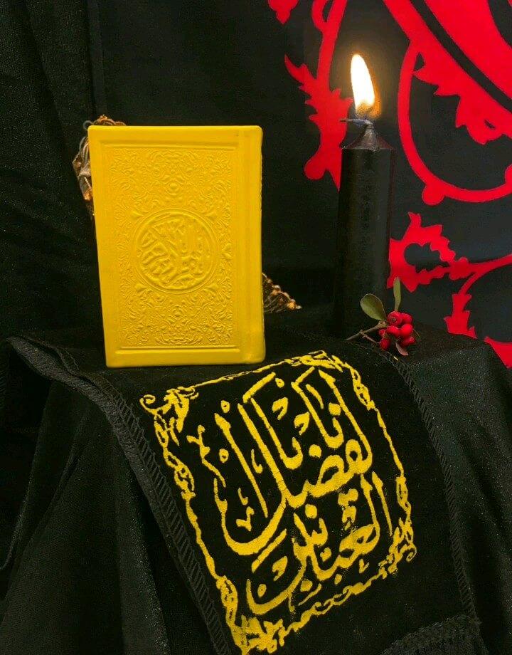 کارت پستال دیجیتال شهادت حضرت ابوالفضل (ع) تسلیت باد