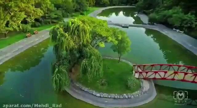 فیلم باغ گیاه شناسی ملی ایران تهران