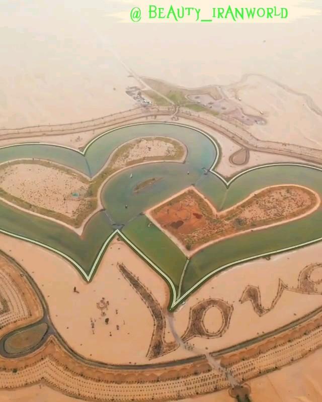 دریاچه الکودرا (عشق) امارات متحده عربی، دبی