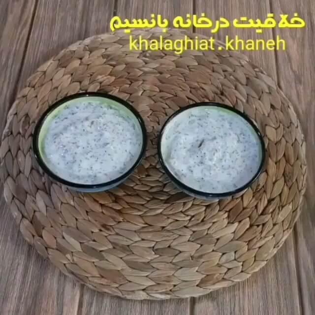 طرز تهیه بورانی بادمجان | خوشمزه ترین بورانی بادمجان