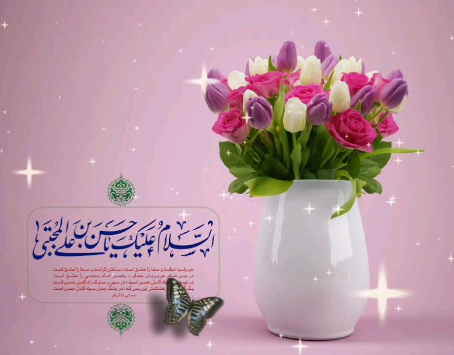 ولادت امام حسن مجتبی (ع) مبارک
