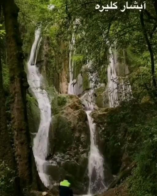 آبشار کلیره لفور مازندران