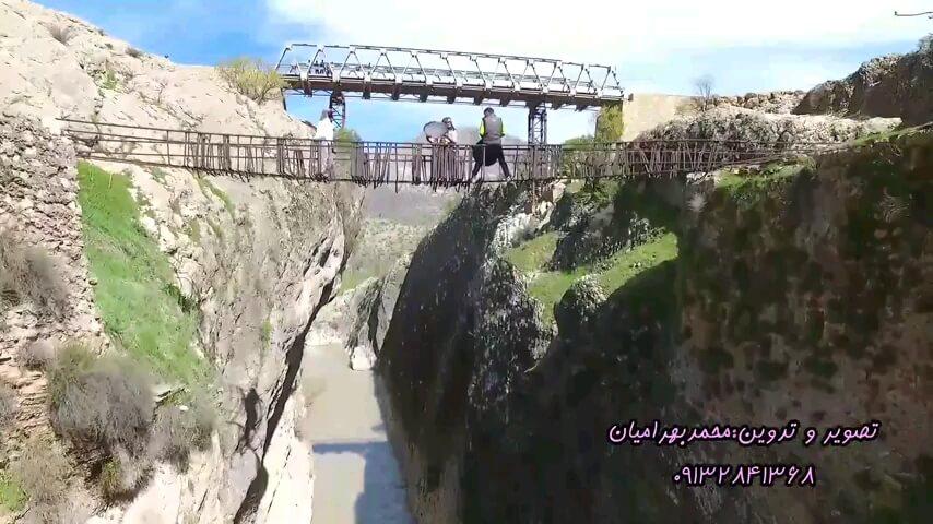 پل تاریخی روستای گردشگری دوپلان - چهار محال و بختیاری
