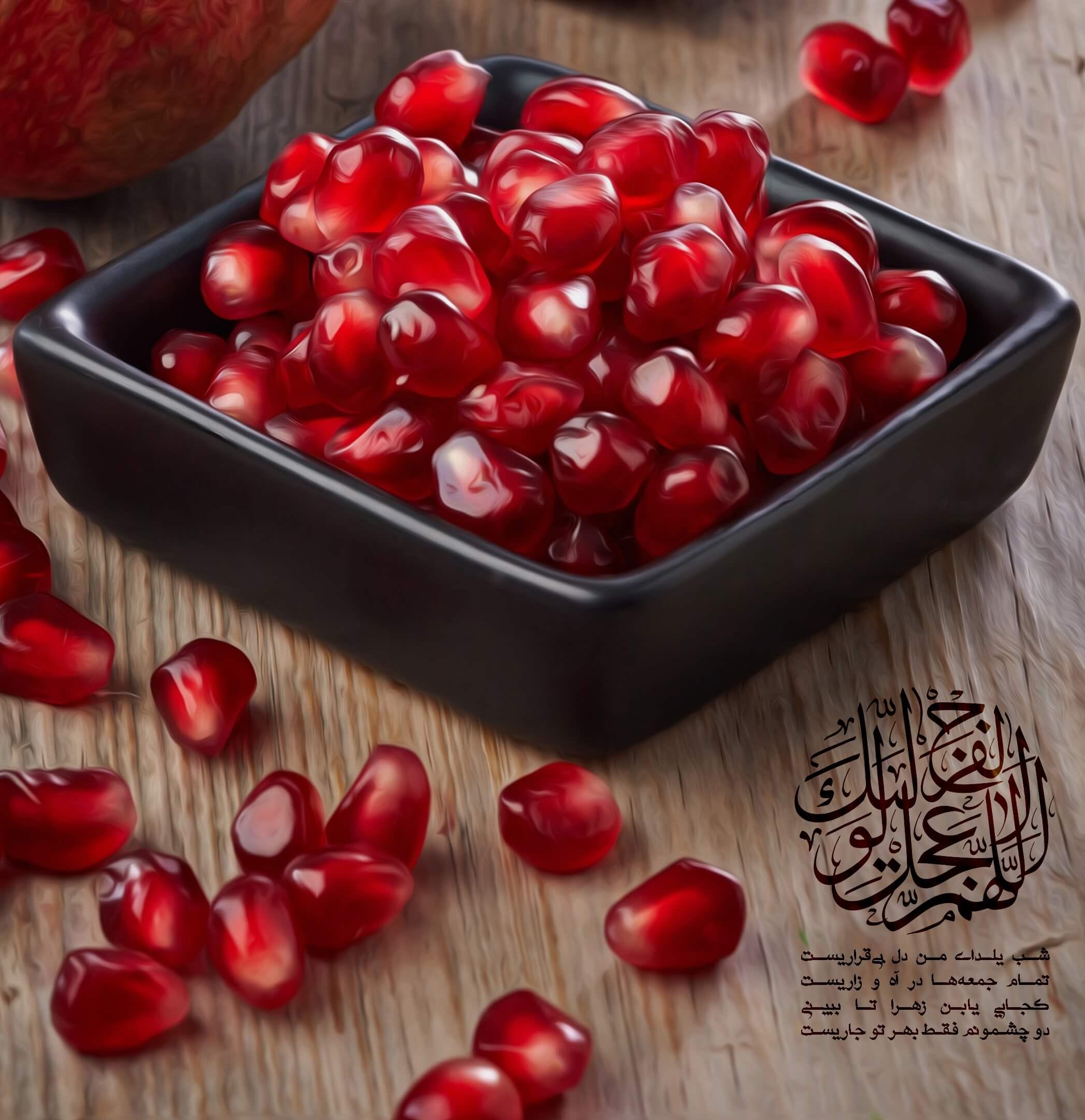 عکس متحرک یلدای مهدوی مبارک
