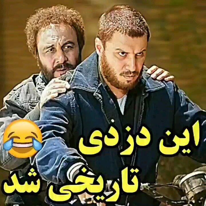 دزدی خنده دار رضا عطاران و جواد عزتی در فیلم کمدی هزارپا