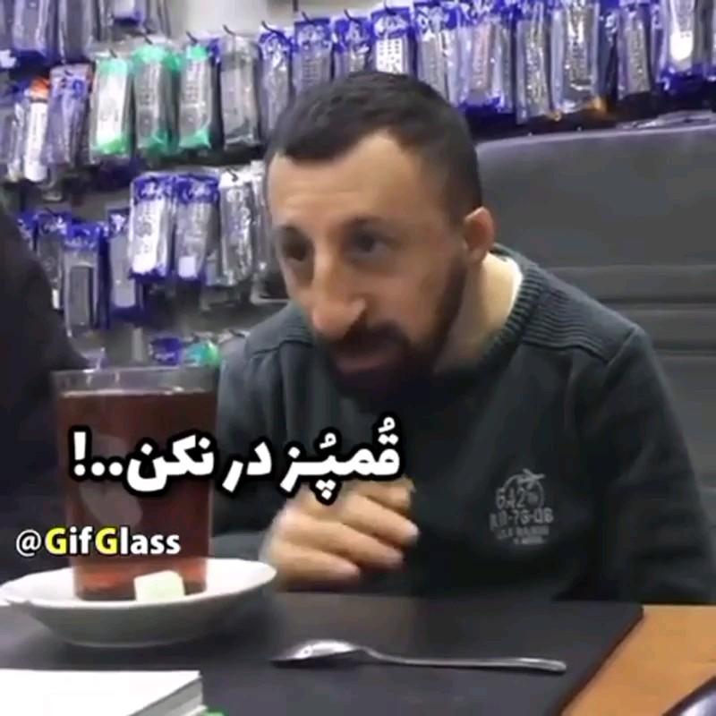 وقتی طرف کلاس میذاره و فقط ادعا داره :))