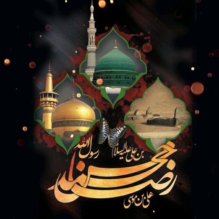 سالروز رحلت رسول مکرم اسلام (ص) و امام حسن مجتبی (ع) تسلیت باد