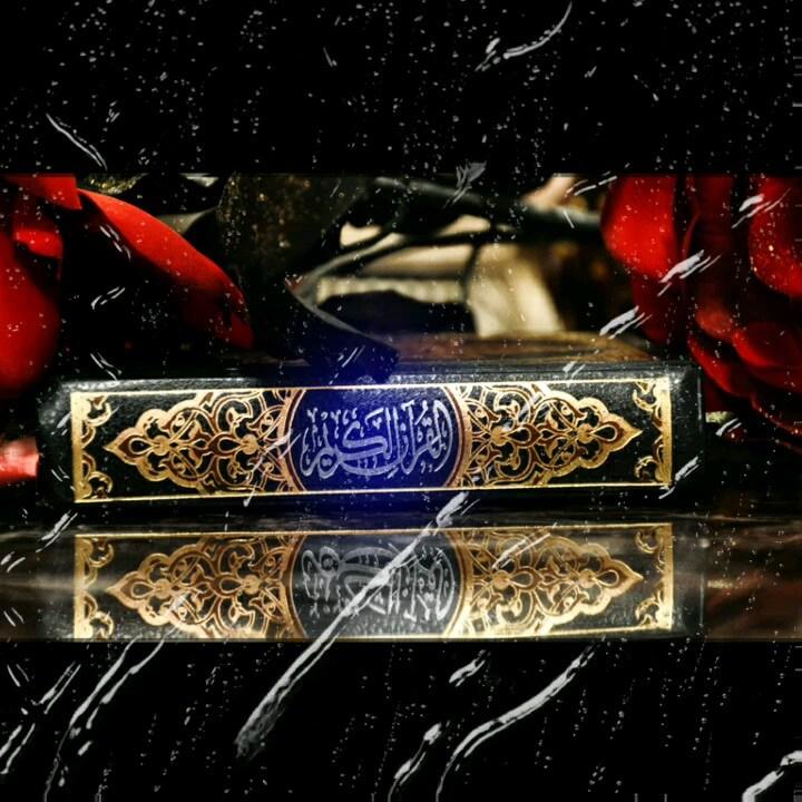 استیکر قرآن