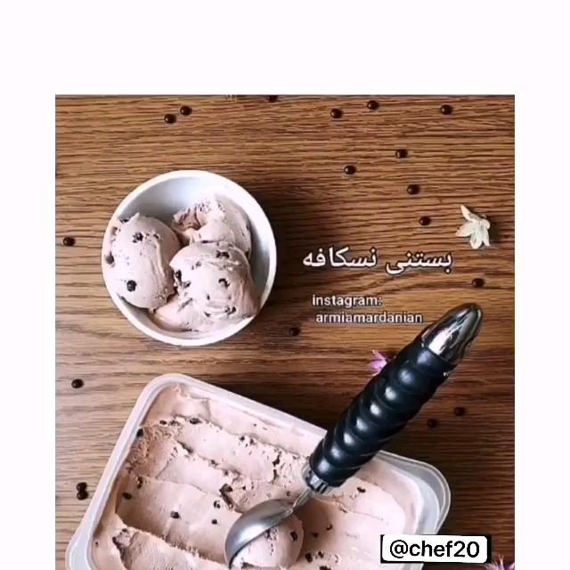 فیلم طرز تهیه بستنی نسکافه ای