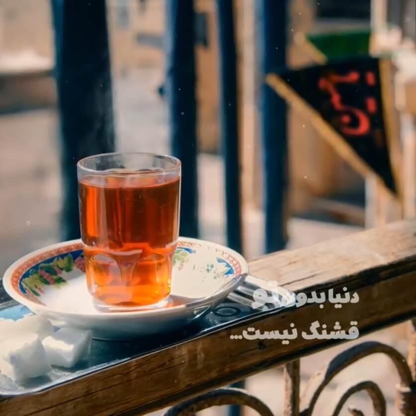 کارت پستال موزیکال امام حسین (ع) مداحی عربی
