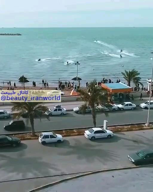 بوشهر زیبا ، گردشگری بوشهر
