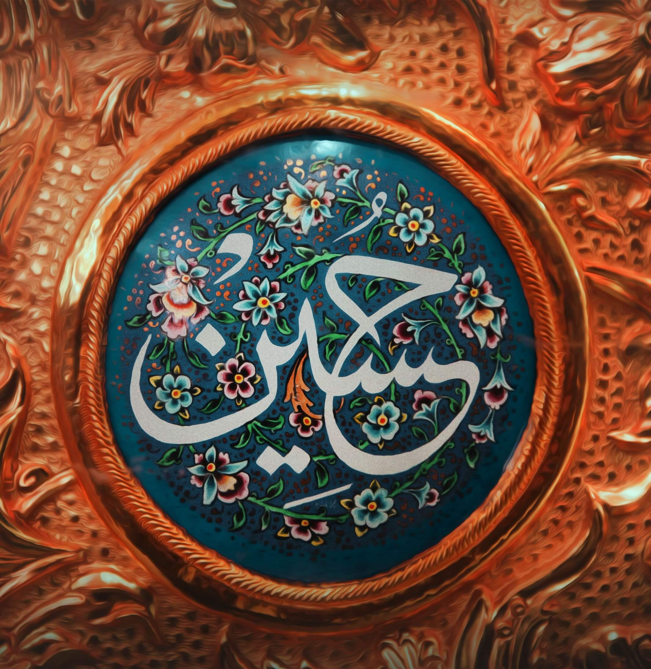 میلاد امام حسین (ع) مبارک باد