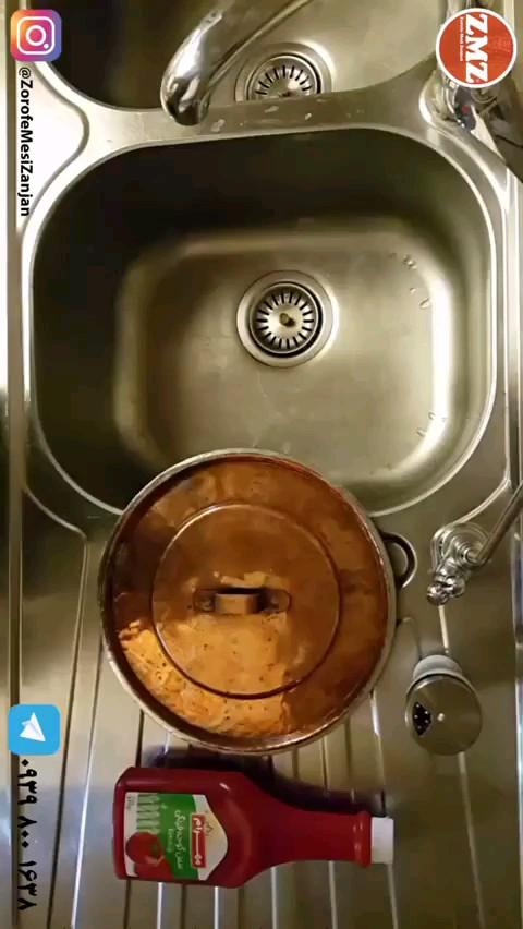 چگونه ظروف مسی را تمیز کنیم ؟ | آموزش سفید کردن ظروف مسی