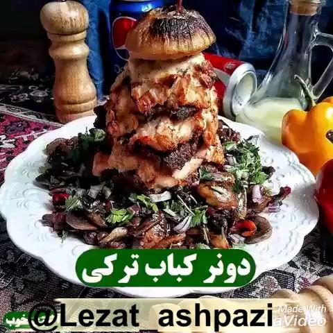 فیلم آشپزی طرز تهیه دونر کباب یا کباب ترکی