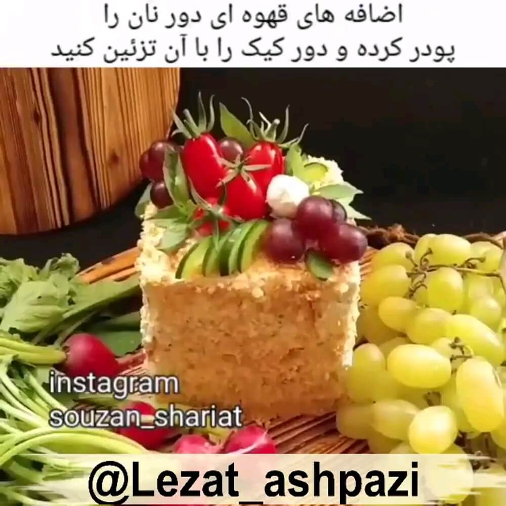 طرز تهیه کیک نون پنیر سبزی