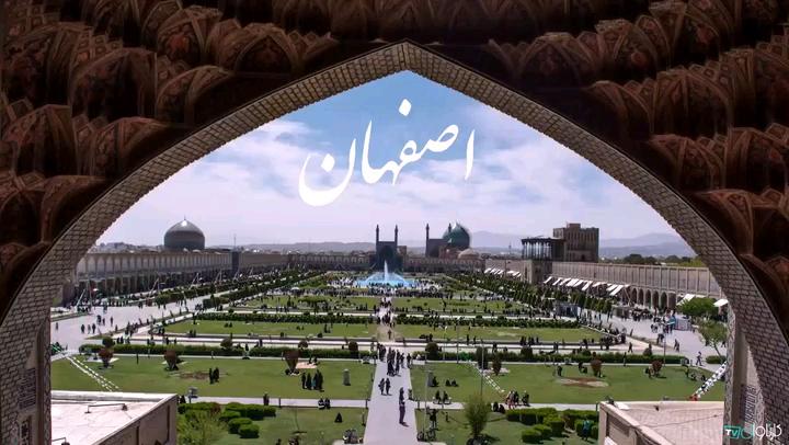تایم لپس جاذبه های گردشگری اصفهان
