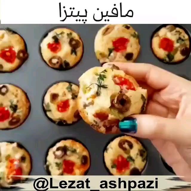 فیلم طرز تهیه مافین پیتزا