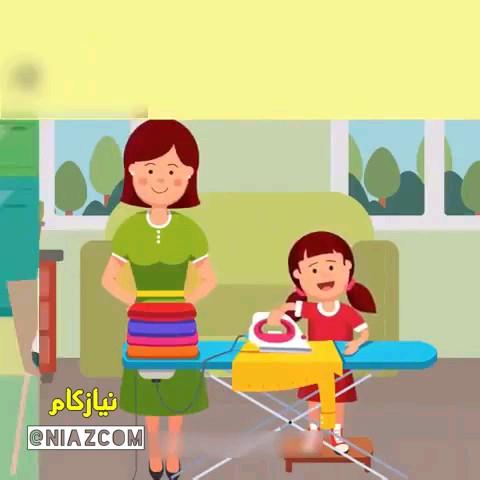 ده كاری كه خانواده ها در منزل بايد به فرزندشان ياد بدهند