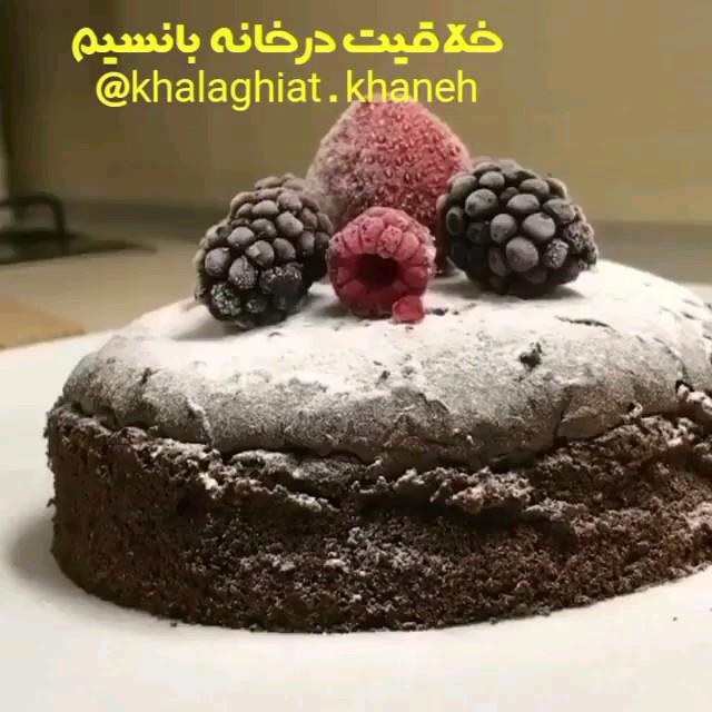 طرز کیک بدون آرد شکلاتی