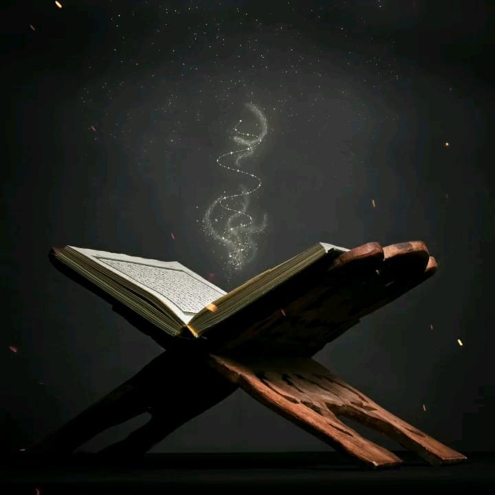 عکس متحرک قرآن