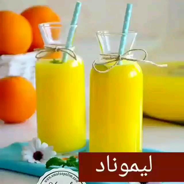 کلیپ آموزش لیموناد | فیلم طرز تهیه لیموناد