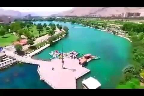 کلیپی زیبا ازتنها دریاچه داخل شهری در ایران دریاچه کیو لرستان