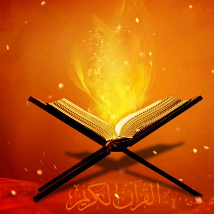 عکس قرآن متحرک