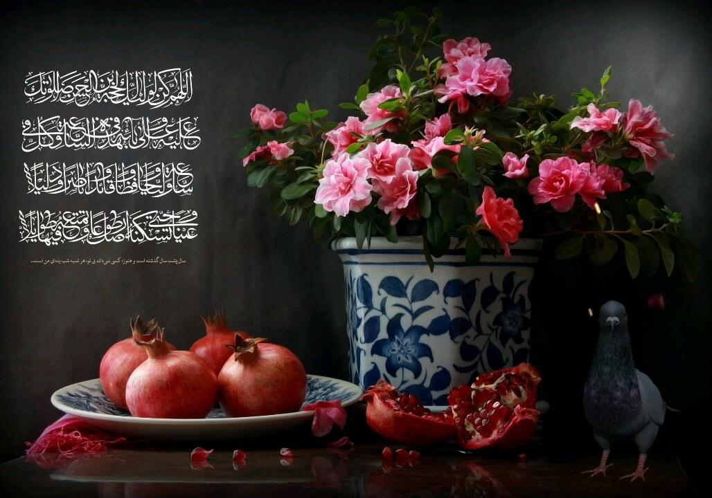 گیف تبریک یلدای مهدوی مبارک | تصاویر متحرک تبریک شب یلدا