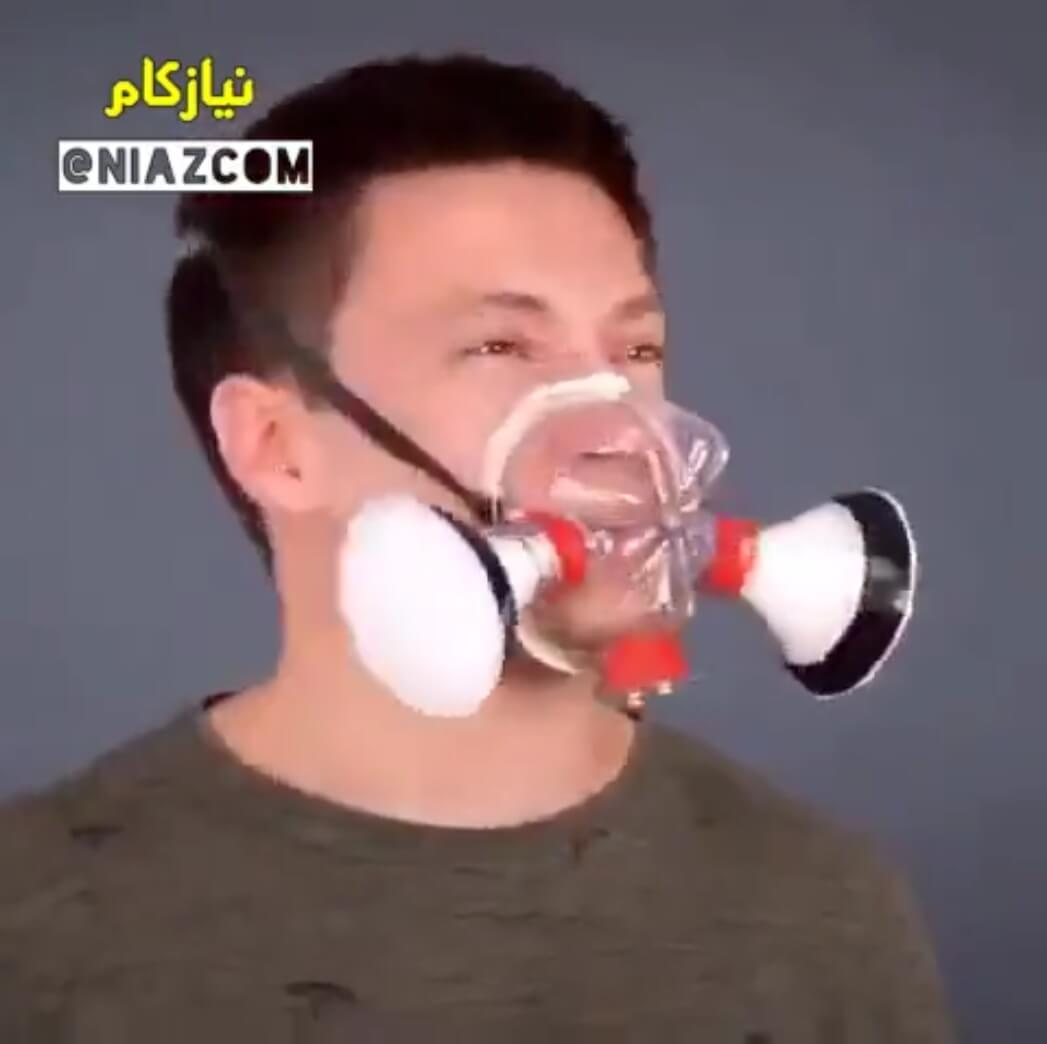 ساخت ماسک فیلتر دار در منزل