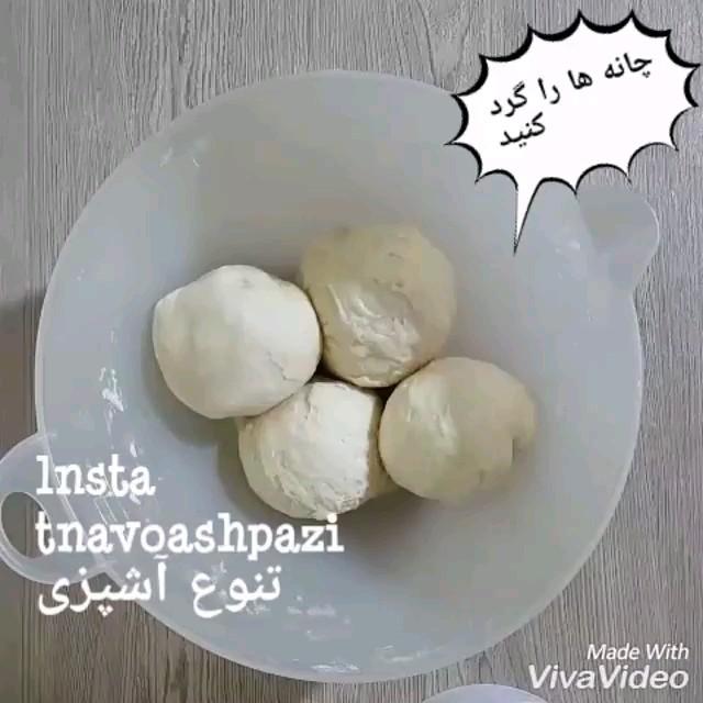 طرز تهیه خمیر سمبوسه | فیلم کوتاه آشپزی