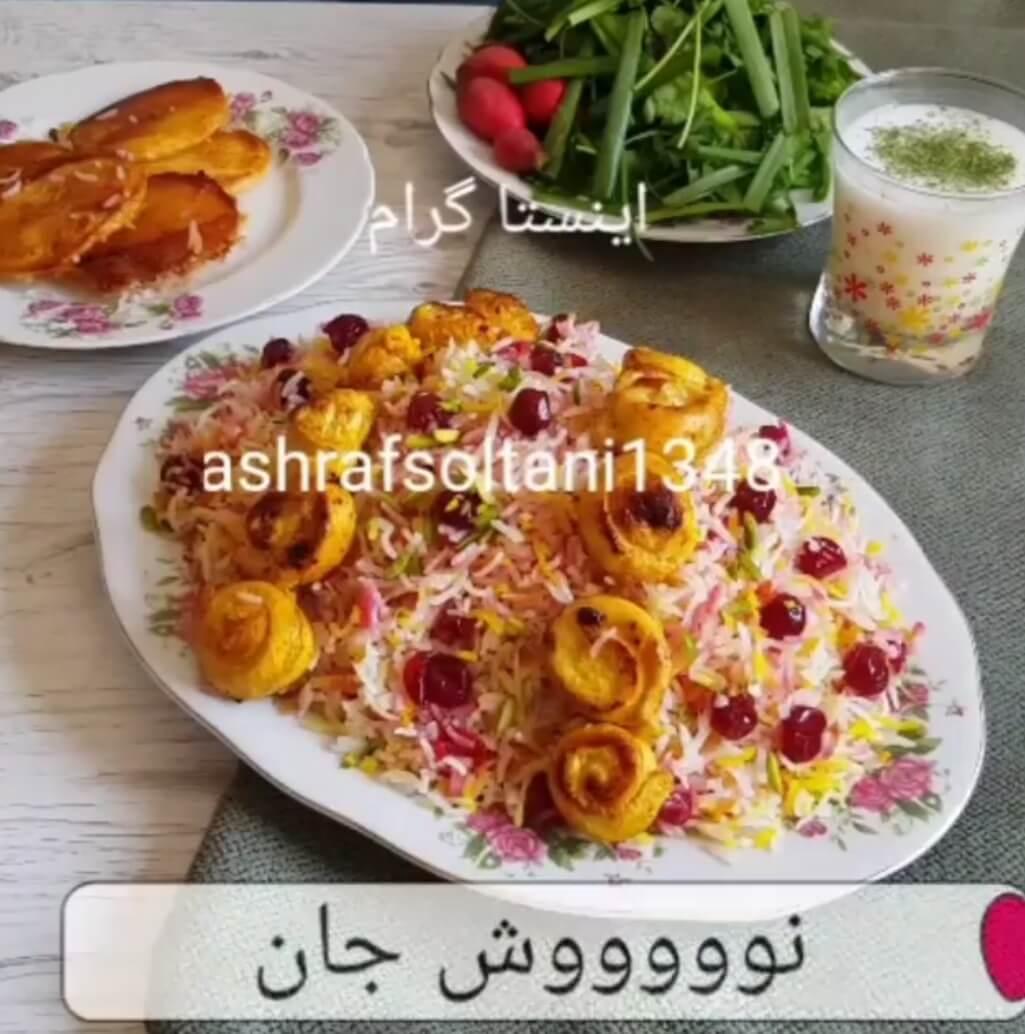 فیلم آشپزی آموزش آلبالو پلو | سایت آشپزی
