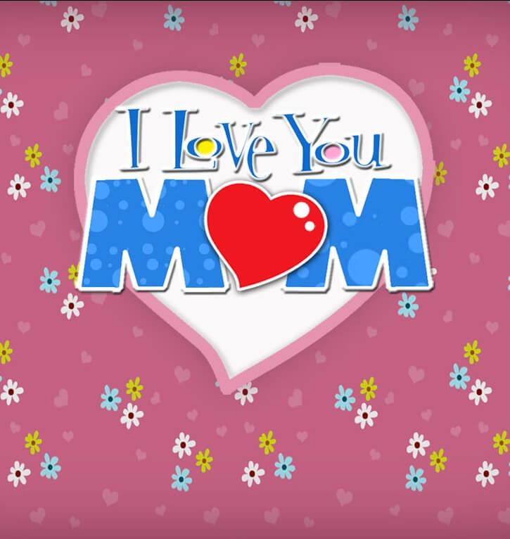 گیف تبریک روز مادر