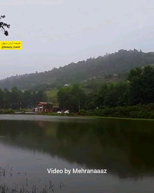 فیلم دریاچه عروس روستای حلیمه جان رودبار