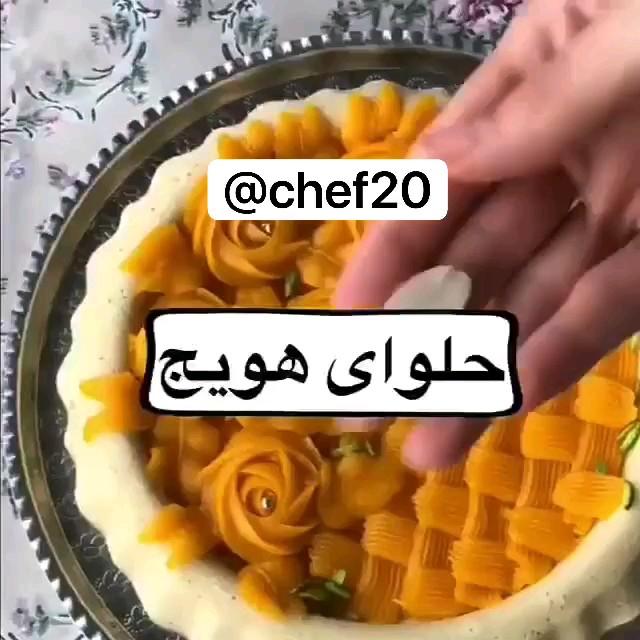 فیلم طرز تهیه حلوا هویج