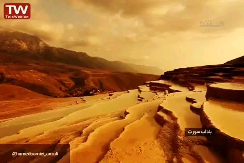 گردشگری باداب سورت ساری مازندران